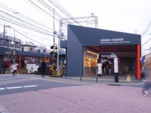 How to get to Fushimi Inari shrine[acsess]
